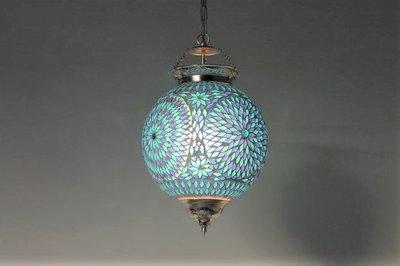 Mozaiek Hanglamp Azraq